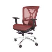 《GXG》短背全網 電腦椅 (摺疊扶手/鋁腳) TW-094LU1(請備註顏色)