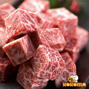 《極鮮配》美國安格斯一口 骰子牛肉(200G±10%/包-4包入)