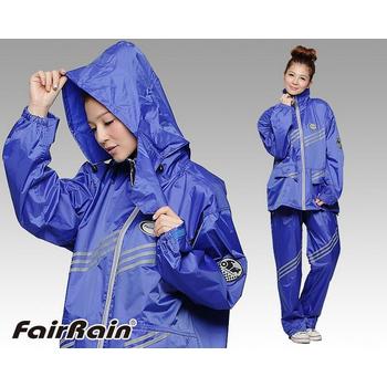 ★結帳現折★飛銳 Fairrain 第二代新幹線時尚風 雨衣[風潮藍](M)
