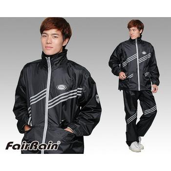★結帳現折★飛銳 Fairrain 第二代新幹線時尚風 雨衣[冷銳黑](M)