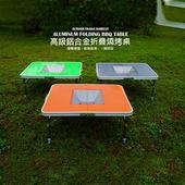 《莫菲思》高級鋁合金折疊 燒烤桌(磨砂黑)