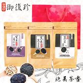 《御復珍》絕美茶香嚴選禮袋組 (黑豆茶+黑米黑豆茶+紫米薏仁茶)