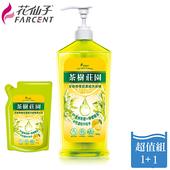 《花仙子》【花仙子】超值組1+1-茶樹檸檬1000g超濃縮洗碗精+超濃縮700g補充包(組)