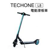 《TECHONE》Inmotion L8 電動 滑板車(黑)