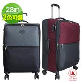《LONG KING》28吋商務行李箱/旅行箱 LK-1701/28(黑/灰)