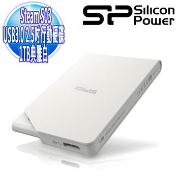 廣穎SiliconPower Steam S03 1TB USB3.0 2.5吋行動硬碟-典雅白