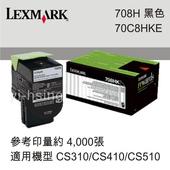 《Lexmark》原廠黑色高容量碳粉匣 70C8HKE 708HK 適用 CS310n/CS310dn/CS410dn/CS510de(黑色高容量)