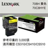 《Lexmark》原廠黃色高容量碳粉匣 70C8HYE 708HY 適用 CS310n/CS310dn/CS410dn/CS510de(黃色高容量)