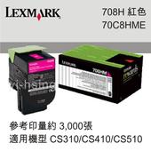《Lexmark》原廠洋紅色高容量碳粉匣 70C8HME 708HM 適用 CS310n/CS310dn/CS410dn/CS510de(洋紅色高容量)