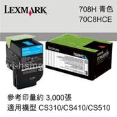 《Lexmark》原廠青色高容量碳粉匣 70C8HCE 708HC 適用 CS310n/CS310dn/CS410dn/CS510de(青色高容量)