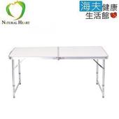 《海夫健康生活館》手提式 三段高度可調 鋁合金 折疊桌 (ND351)(銀白)