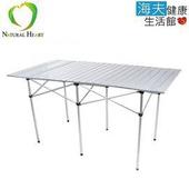 《海夫健康生活館》鋁合金 行動 蛋捲桌 (ND361)70X70X140cm