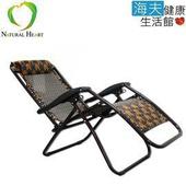 無重力豪華 折疊躺椅 (CH501)