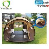 《海夫健康生活館》免搭建 6人 秒開 帳篷 (NT0501)