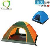 《海夫健康生活館》免搭建 4人 秒開 帳篷 (NT0401)(橘綠雙星)
