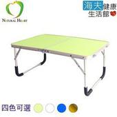 《海夫健康生活館》床上 摺疊 收納桌 懶人桌(果綠)