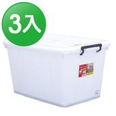 K-801 多用途整理箱