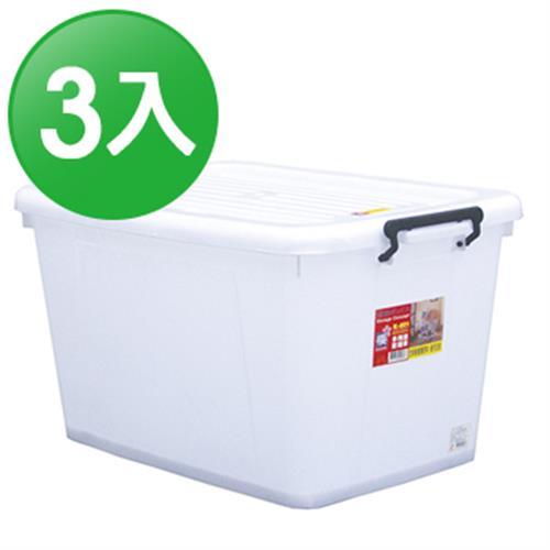 K-801 多用途整理箱(三入)