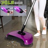《YOLE悠樂居》手動式吸塵掃地機#1026010 手推掃地機 除塵 地板清潔