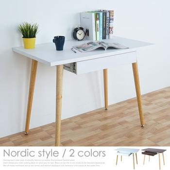 Homelike 塔奇北歐風附抽書桌(二色任選)(純白)