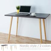 《Homelike》塔奇北歐風萬用工作桌(二色任選)(胡桃)