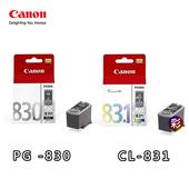 《CANON》PG-830+CL-831原廠墨水超值組 (1黑1彩)