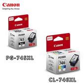 《CANON》PG-745XL+CL-746XL 原廠高容量墨水組 (1黑1彩)