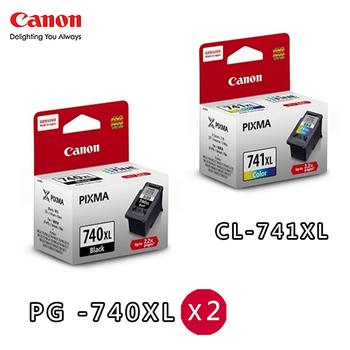 CANON PG 740XL+CL741XL 原廠高容量墨水匣組合(2黑+1彩)