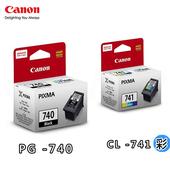 《CANON》PG-740 + CL 741 墨水匣(一黑一彩)