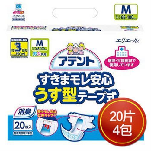 《大王》Attento超透氣防漏紙尿褲-黏貼型M(20片*4包)