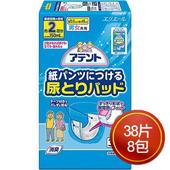 《大王》Attento超透氣防漏尿片2回吸收(38片*8包)