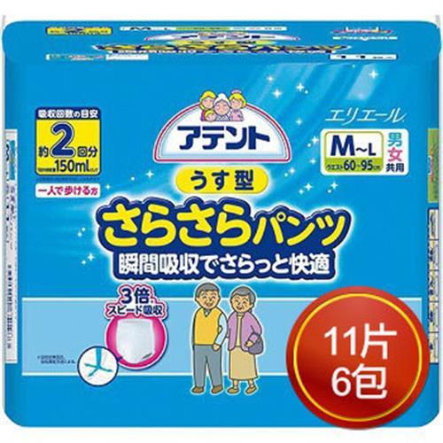 《大王》Attento超透氣舒適復健褲M-L號(11片*6包)
