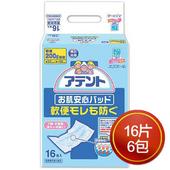 《大王》Attento軟便防漏超安心紙尿片(16片*6包)