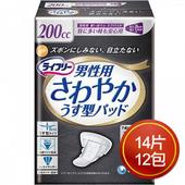 《來復易》男性漏尿專用棉墊特多量型200cc/14片*12包