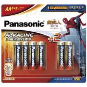 《Panasonic》大電流紅鹼電池(3號8+2)