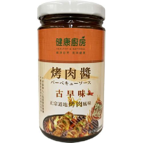 健康廚房 古早味燒肉醬(250g/瓶)