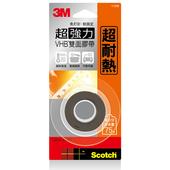 《3M》VHB超強力雙面膠帶(超耐熱專用)