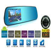 《ODEL》TP-768 GPS 後視鏡型 導航機 及 行車紀錄儀 多功能整合機(TP-768)