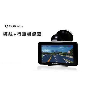 CORAL TP-668 導航機 及 行車紀錄儀 多功能整合四合一機種(TP-668)
