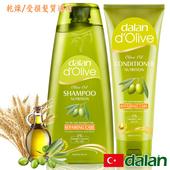 《土耳其dalan》橄欖油小麥蛋白修護魔髮組(乾燥/受損)(沙龍級)買就送歐美香氛皂一入(隨機出貨)
