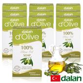 《土耳其dalan》頂級82%橄欖手工滋養皂(10入)買就送歐美香氛皂一入(隨機出貨)