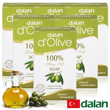 《土耳其dalan》頂級82%橄欖手工滋養皂(6入)