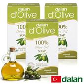 《土耳其dalan》頂級82%橄欖手工滋養皂(3入)買就送歐美香氛皂一入(隨機出貨)