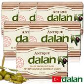 《土耳其dalan》頂級76%橄欖油傳統手工皂(6入)買就送歐美香氛皂一入(隨機出貨)
