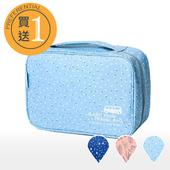 《買一送一》420D加密防水小清新可懸掛盥洗化妝包(深藍星星)