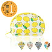 《買一送一》可愛繽紛防潑水輕便貝殼化妝包(清新檸檬)