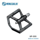 《MINGSHIJU》名師車 SP-333 自行車 專業踏板(黑色)
