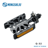 《MINGSHIJU》名師車 Q-32 高強度快拆式踏板 自行車 專業踏板(黑色)