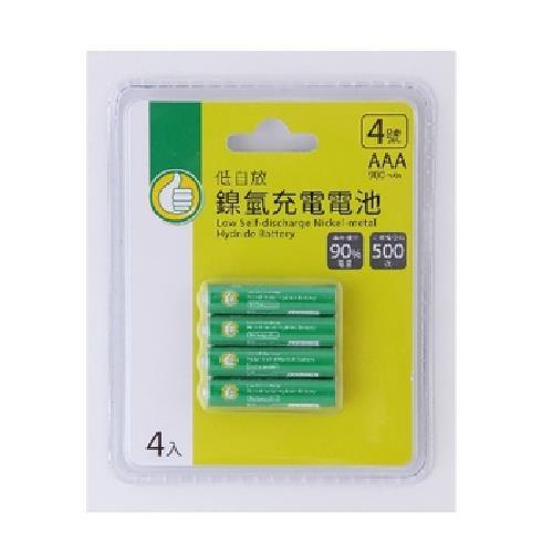 FP 低自放鎳氫充電電池(4號900mAh)