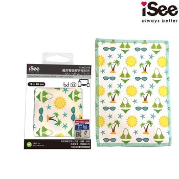 《iSee》iSee 萬用雙面雙效擦拭布(15x10cm)(IS-MC1510)3入(夏日)
